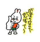 ホットウサギ(個別スタンプ:25)
