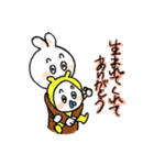 ホットウサギ(個別スタンプ:26)