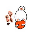 ホットウサギ(個別スタンプ:28)