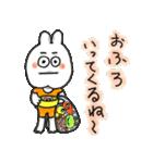 ホットウサギ(個別スタンプ:29)