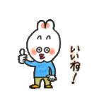 ホットウサギ(個別スタンプ:31)