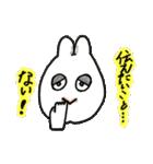 ホットウサギ(個別スタンプ:32)