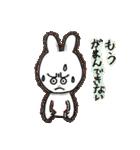 ホットウサギ(個別スタンプ:33)