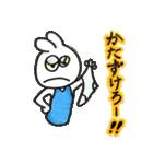 ホットウサギ(個別スタンプ:34)