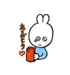 ホットウサギ(個別スタンプ:35)