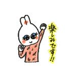 ホットウサギ(個別スタンプ:39)