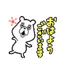 ぷにくま♪(個別スタンプ:01)