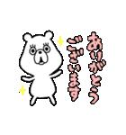 ぷにくま♪(個別スタンプ:02)
