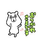 ぷにくま♪(個別スタンプ:03)
