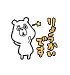 ぷにくま♪(個別スタンプ:04)