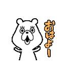 ぷにくま♪(個別スタンプ:05)