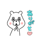 ぷにくま♪(個別スタンプ:06)