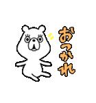 ぷにくま♪(個別スタンプ:07)