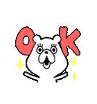 ぷにくま♪(個別スタンプ:08)