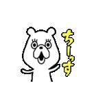 ぷにくま♪(個別スタンプ:09)