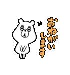ぷにくま♪(個別スタンプ:10)