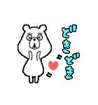 ぷにくま♪(個別スタンプ:11)