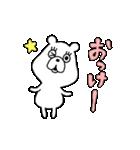 ぷにくま♪(個別スタンプ:12)