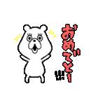 ぷにくま♪(個別スタンプ:13)