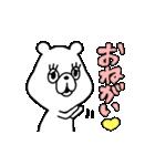 ぷにくま♪(個別スタンプ:14)