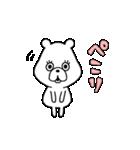 ぷにくま♪(個別スタンプ:15)