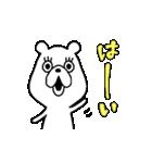 ぷにくま♪(個別スタンプ:16)