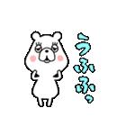 ぷにくま♪(個別スタンプ:17)