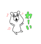 ぷにくま♪(個別スタンプ:18)