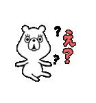 ぷにくま♪(個別スタンプ:20)
