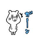 ぷにくま♪(個別スタンプ:21)
