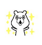 ぷにくま♪(個別スタンプ:22)