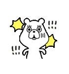 ぷにくま♪(個別スタンプ:24)