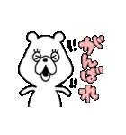 ぷにくま♪(個別スタンプ:25)