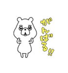 ぷにくま♪(個別スタンプ:26)