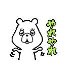 ぷにくま♪(個別スタンプ:27)