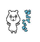 ぷにくま♪(個別スタンプ:28)