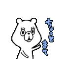 ぷにくま♪(個別スタンプ:29)