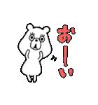 ぷにくま♪(個別スタンプ:31)