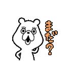 ぷにくま♪(個別スタンプ:32)