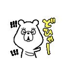 ぷにくま♪(個別スタンプ:33)
