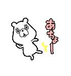 ぷにくま♪(個別スタンプ:34)