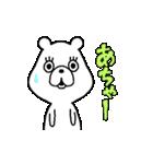 ぷにくま♪(個別スタンプ:36)