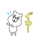 ぷにくま♪(個別スタンプ:38)
