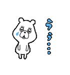 ぷにくま♪(個別スタンプ:40)