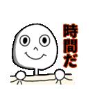 いつものスタンプ(仕事編)(個別スタンプ:03)