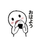 いつものスタンプ(仕事編)(個別スタンプ:04)
