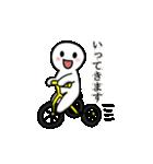 いつものスタンプ(仕事編)(個別スタンプ:05)