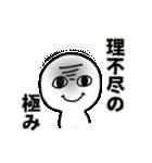 いつものスタンプ(仕事編)(個別スタンプ:17)