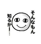 いつものスタンプ(仕事編)(個別スタンプ:18)