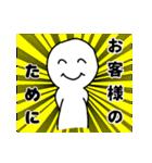 いつものスタンプ(仕事編)(個別スタンプ:20)